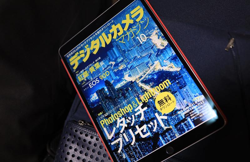 レタッチプリセット無料ダウンロード:デジタルカメラマガジン10月号