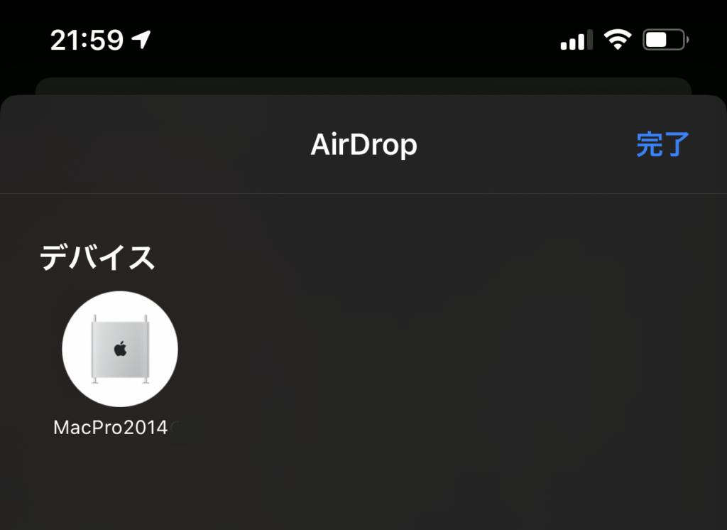 AirDropに新Mac Pro 2019のアイコン