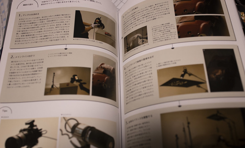Still Life Imaging スタジオ撮影の極意_03
