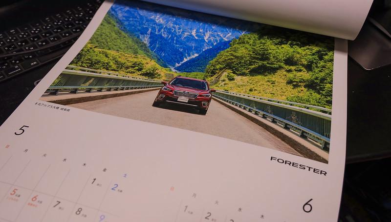 スバル カレンダー2020他_07