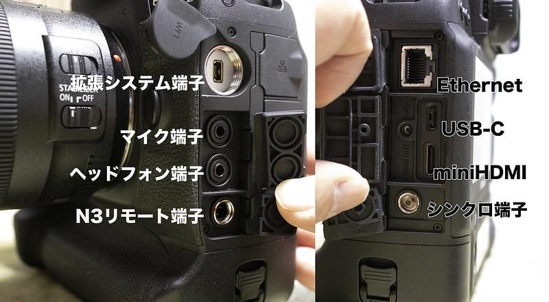 EOS-1D X Mark III_05