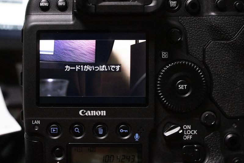 Sandisk_CFexpress_&_EOS-1D X Mark III_7