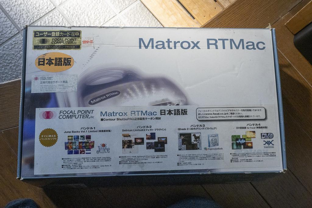 Matrox RTMac_09