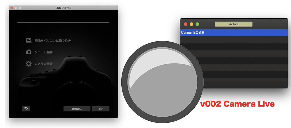 DSLR to WebCamera_05