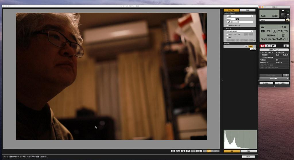 DSLR to WebCamera_04