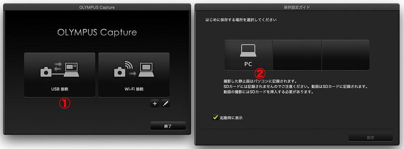DSLR to WebCamera_32