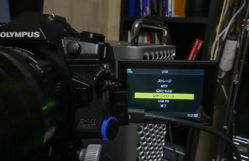 DSLR to WebCamera_31