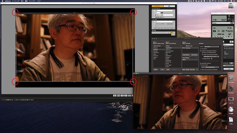 DSLR to WebCamera_28