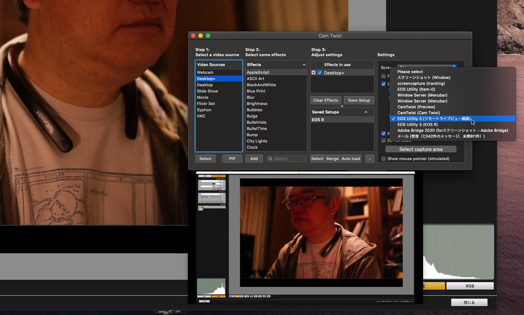 DSLR to WebCamera_24