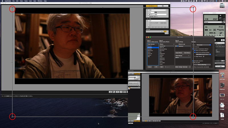 DSLR to WebCamera_27