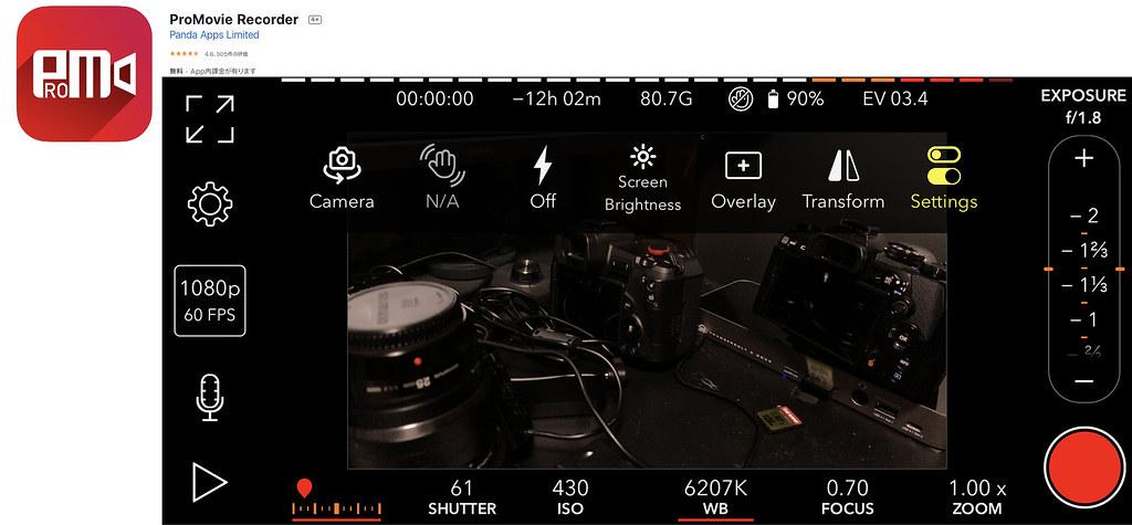 DSLR to WebCamera_49