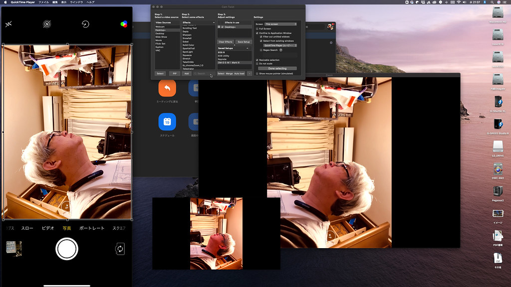 DSLR to WebCamera_46