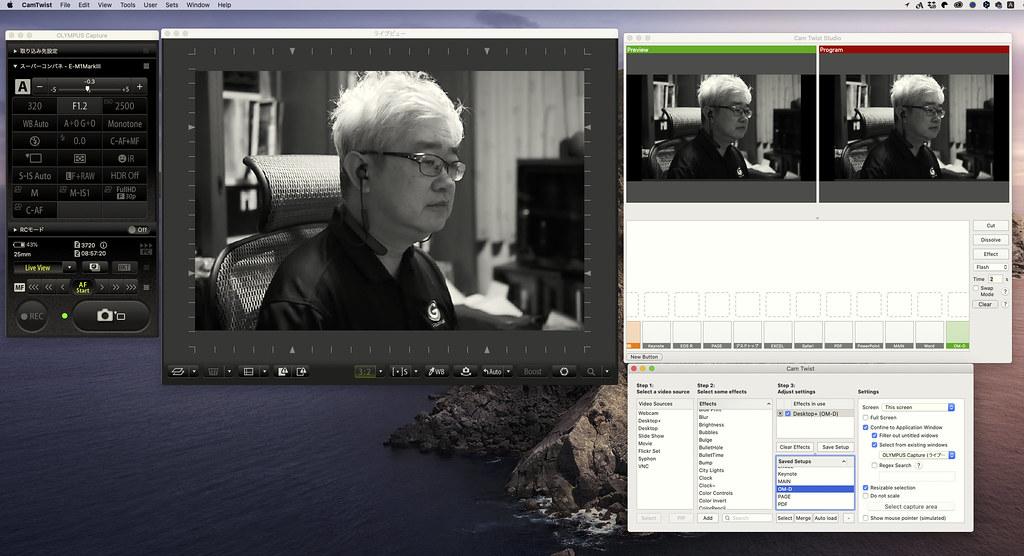 OM-D Webcam Mac_05