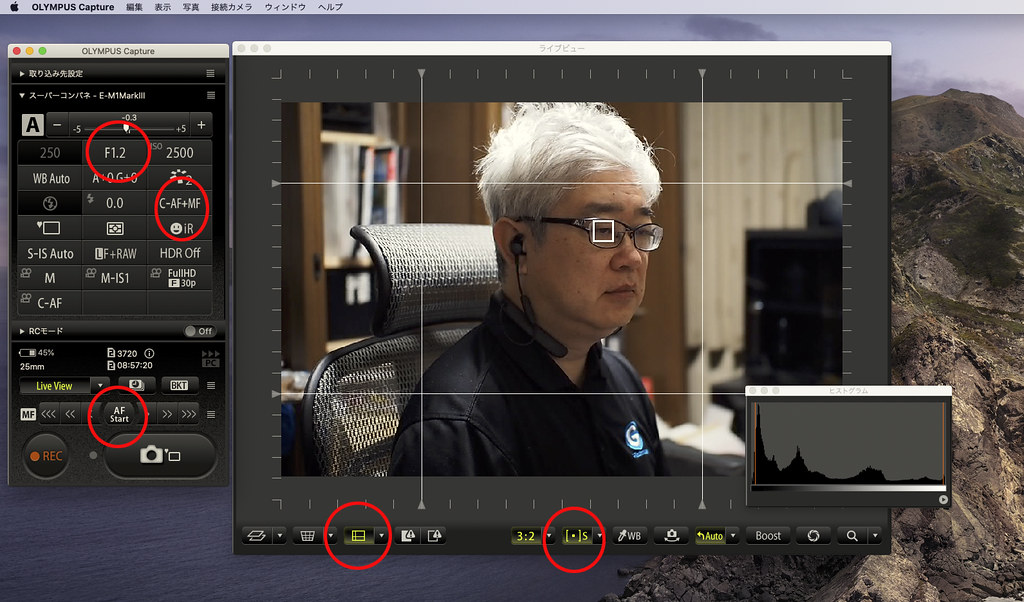 OM-D Webcam Mac_04