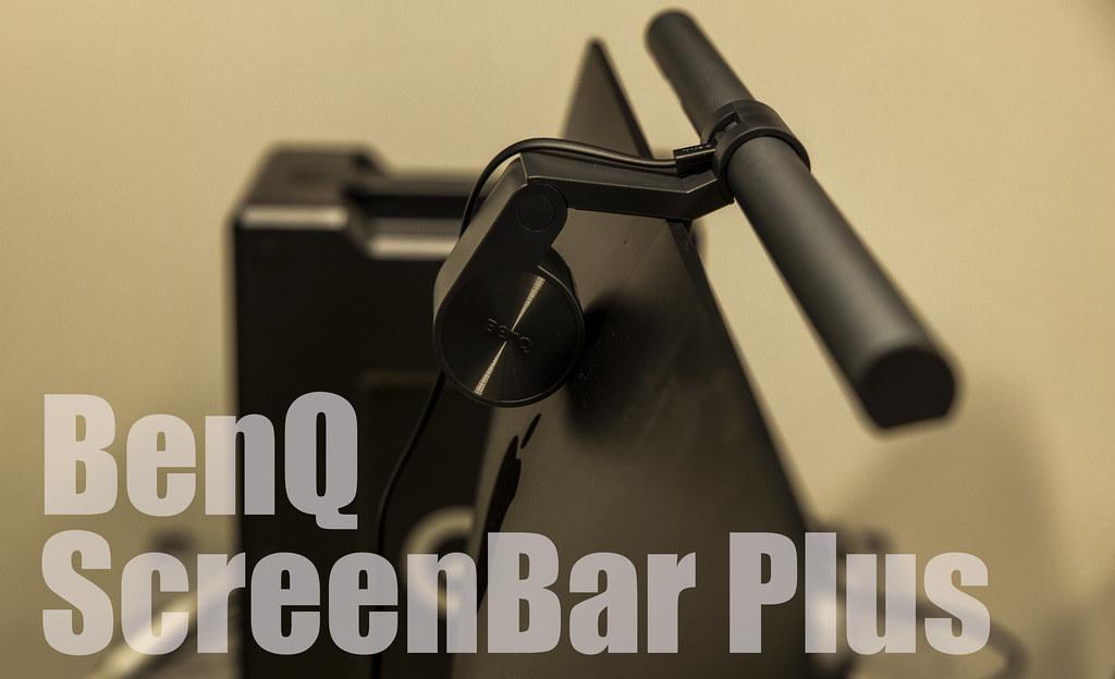 PC画面に反射しないライト:BenQ WiT ScreenBar Plus レビュー