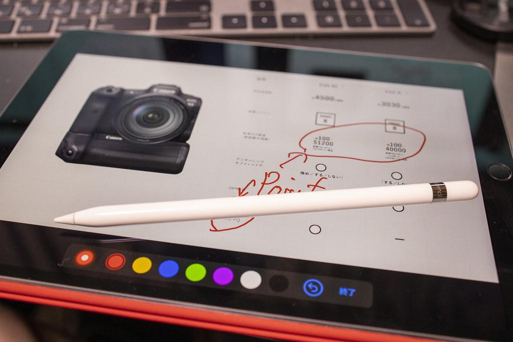 オンライン授業(会議)で手書き書き込みを行う:DemoProを試す