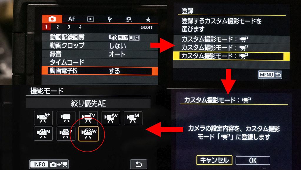 EOS R movie ボタン_04