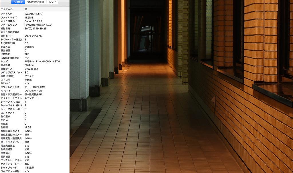 EOS R5_夜景_4