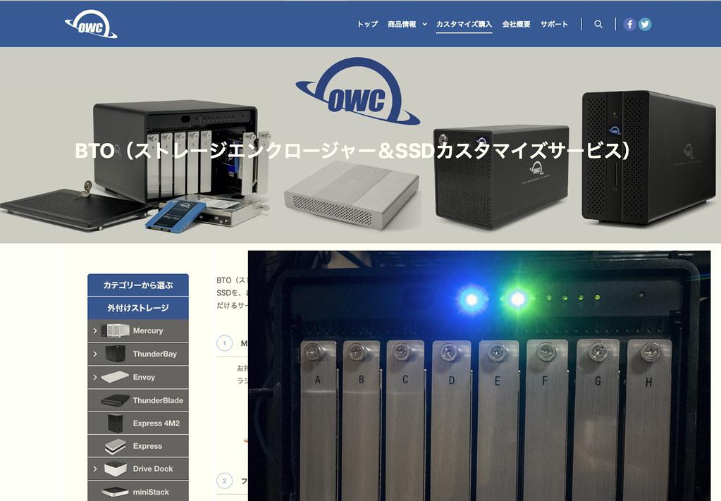 OWC BTO_1