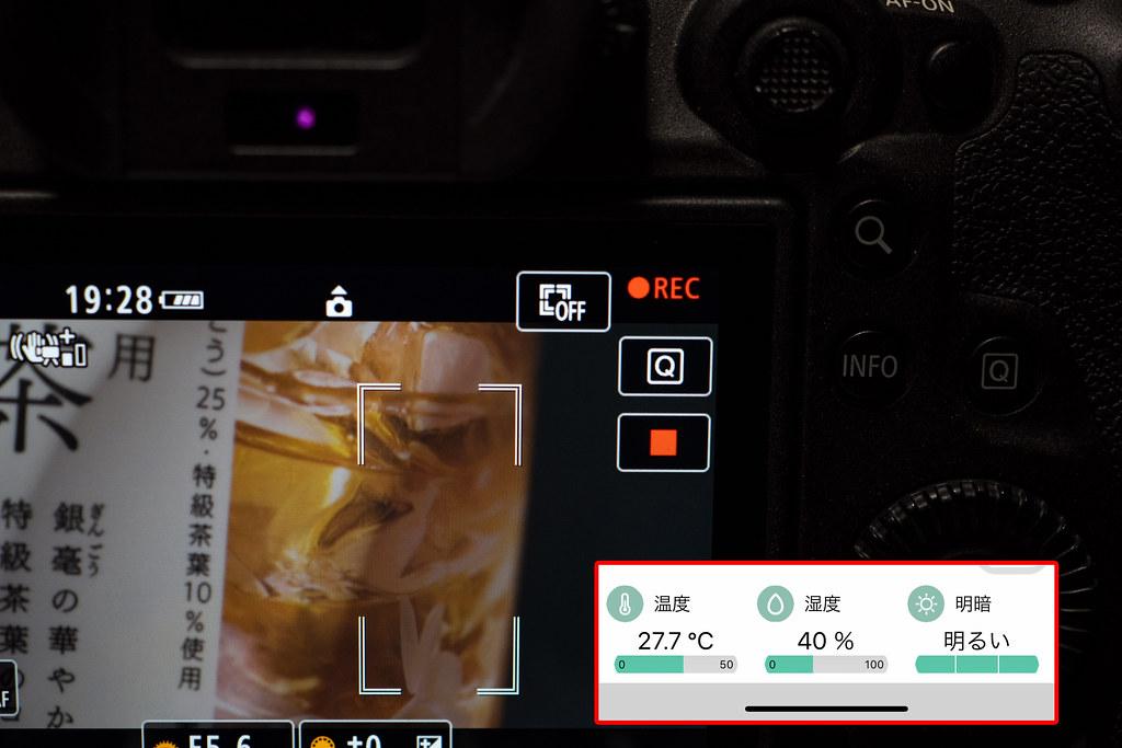 EOS R5 熱停止_04