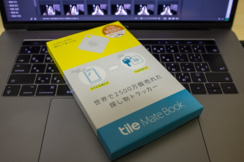 880円の忘れ物防止タグ tile Mate Book
