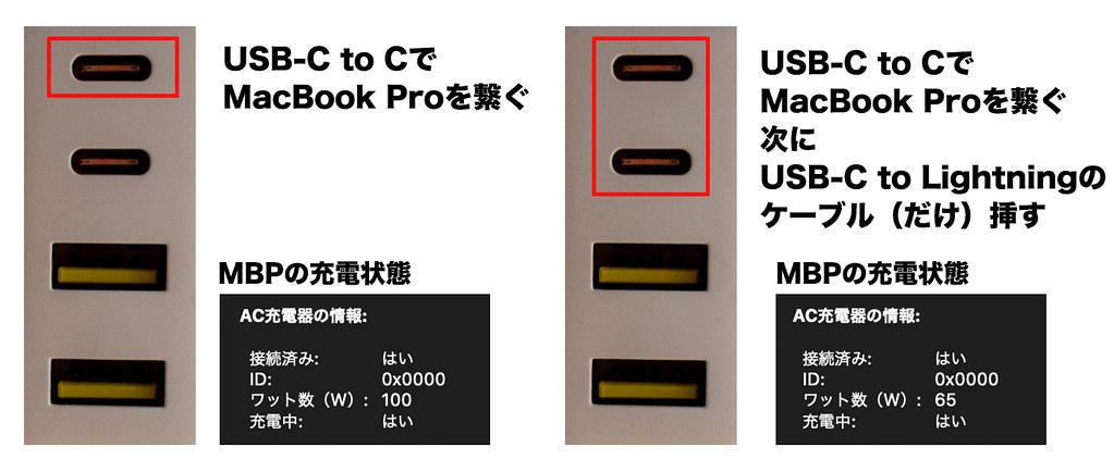 USB-C to Lightning_03