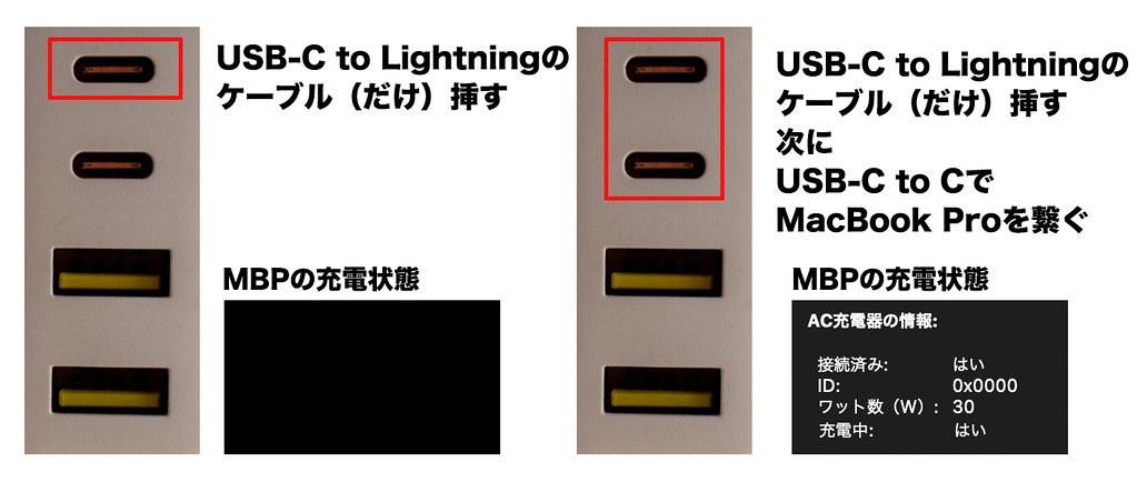 USB-C to Lightning_04