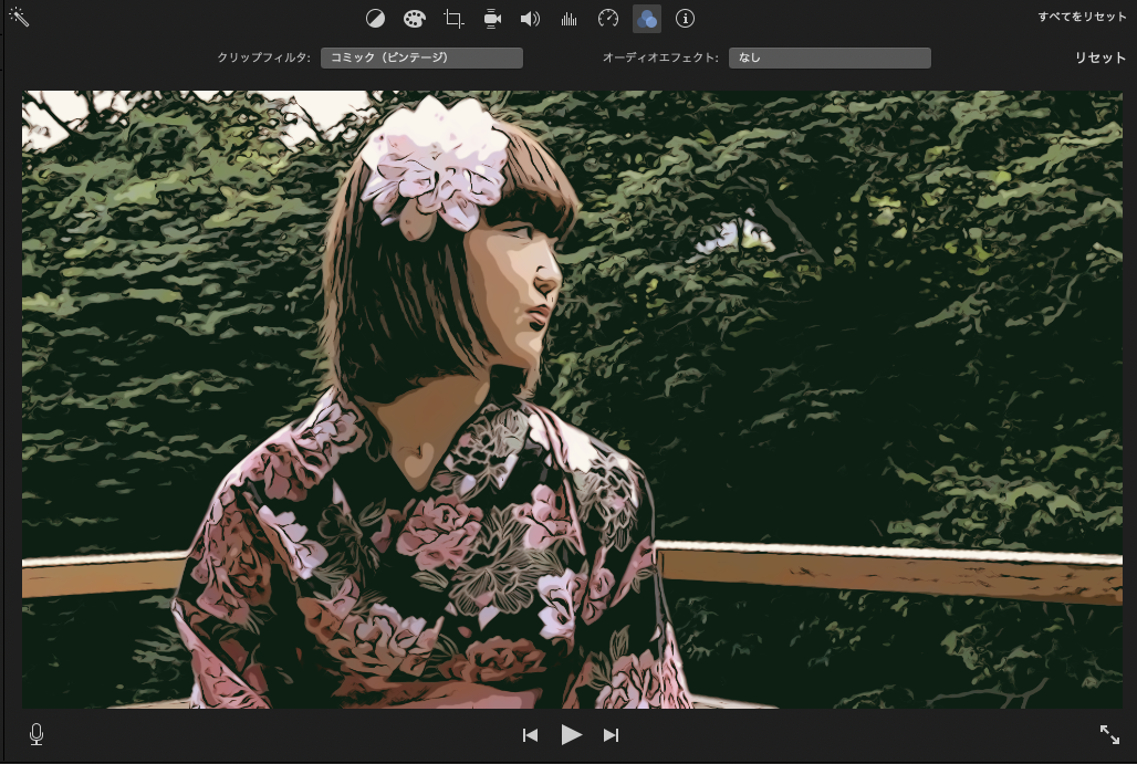 iMovie 10.1.15で手書きイラスト風フィルタ