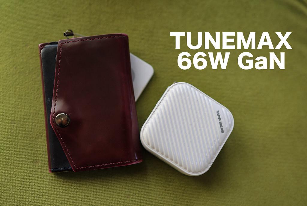 TUNEMAX 66W GaN_01