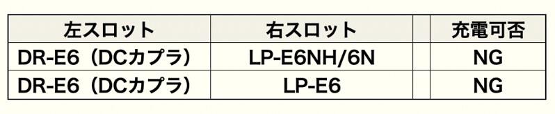 BG-R10_21