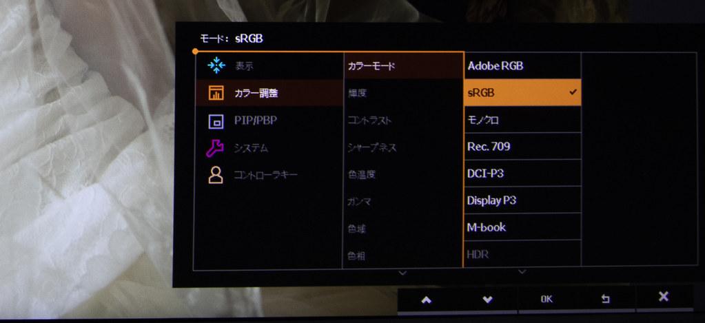 BenQ_SW321C_21
