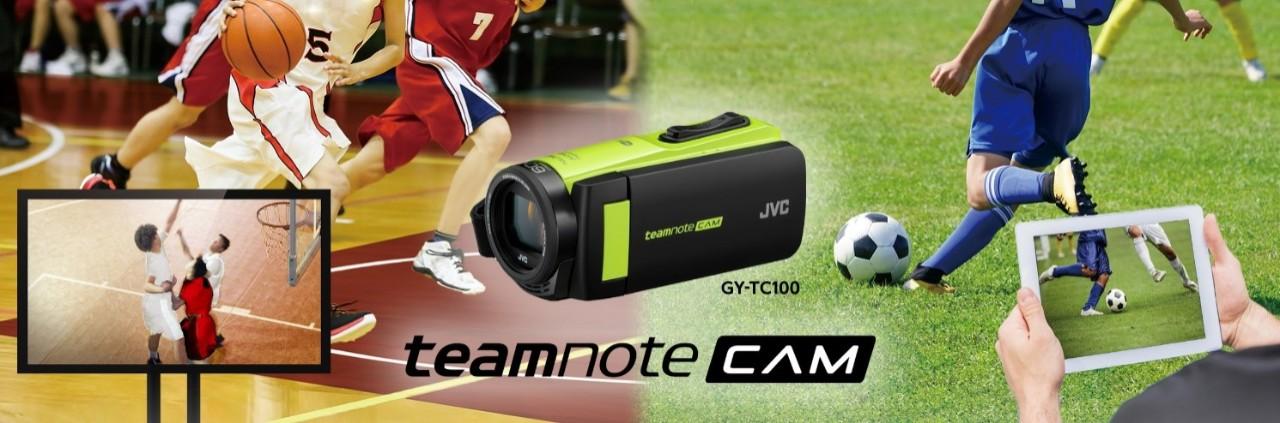 スポーツ専用ビデオカメラ JVC GY-TC100