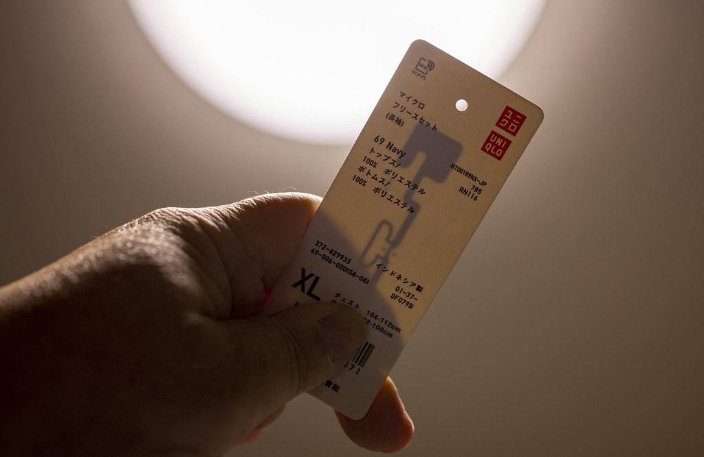 ユニクロ RFID_03