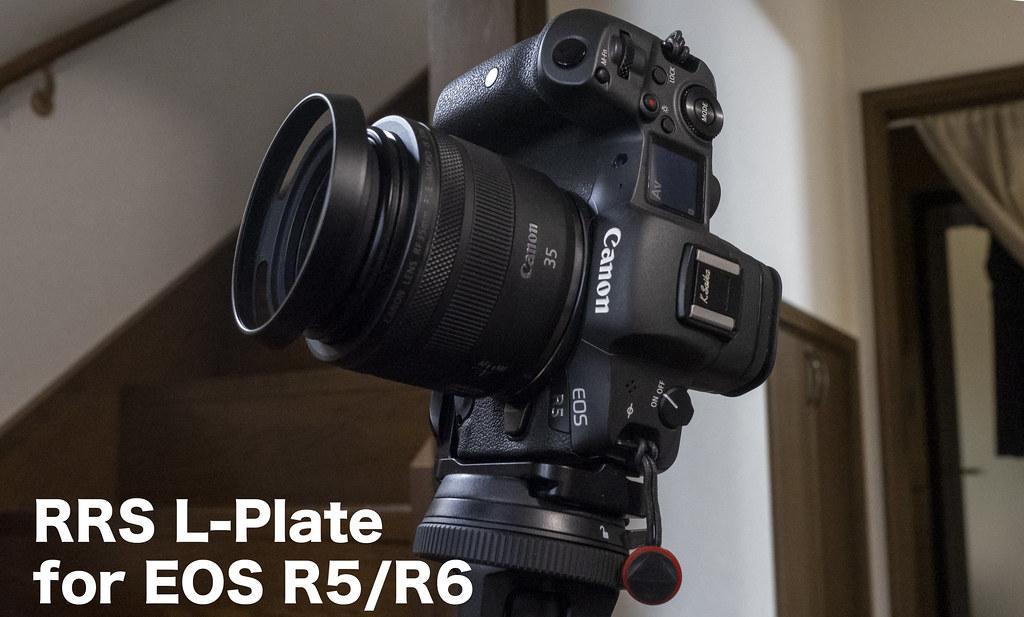 RRS EOS R5/R6用 Lプレート(アルカスイス互換)