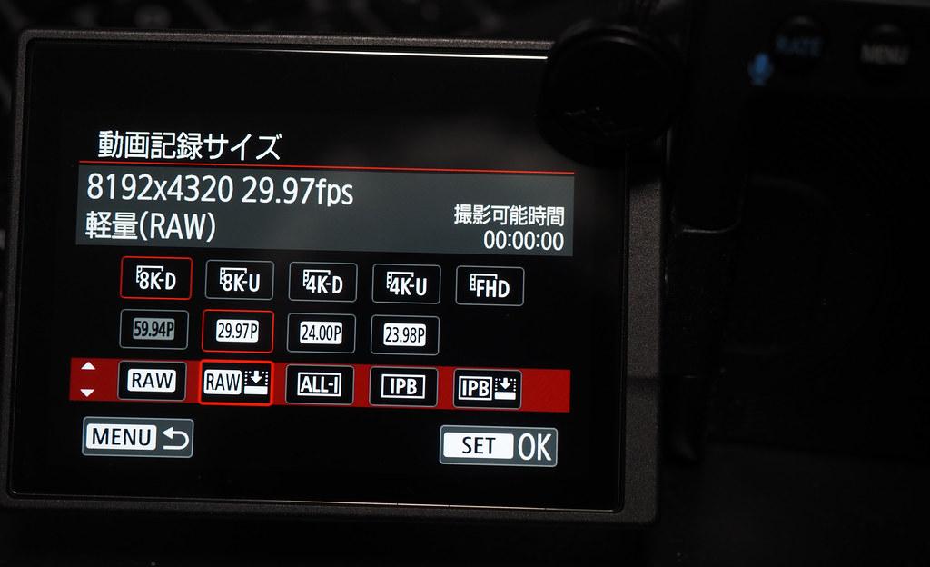 EOS R5 firmware130_03