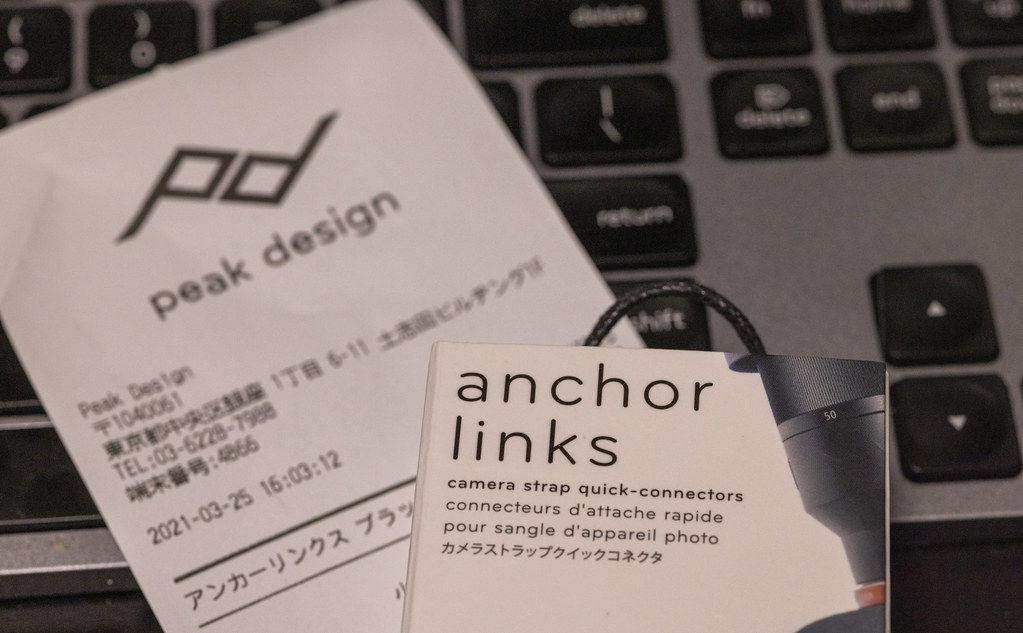 peak design tokyo_17
