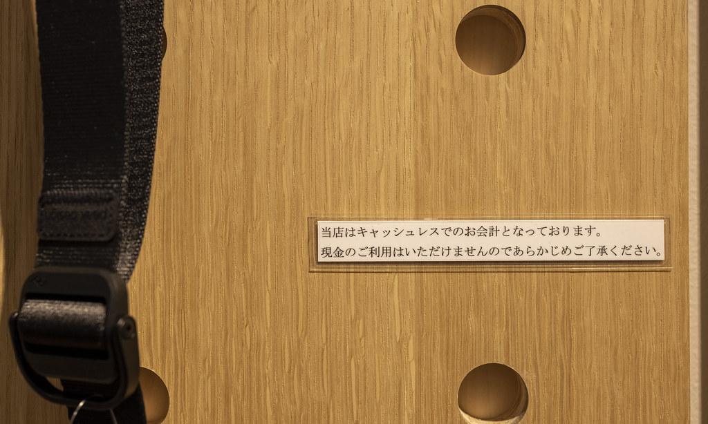 peak design tokyo_07