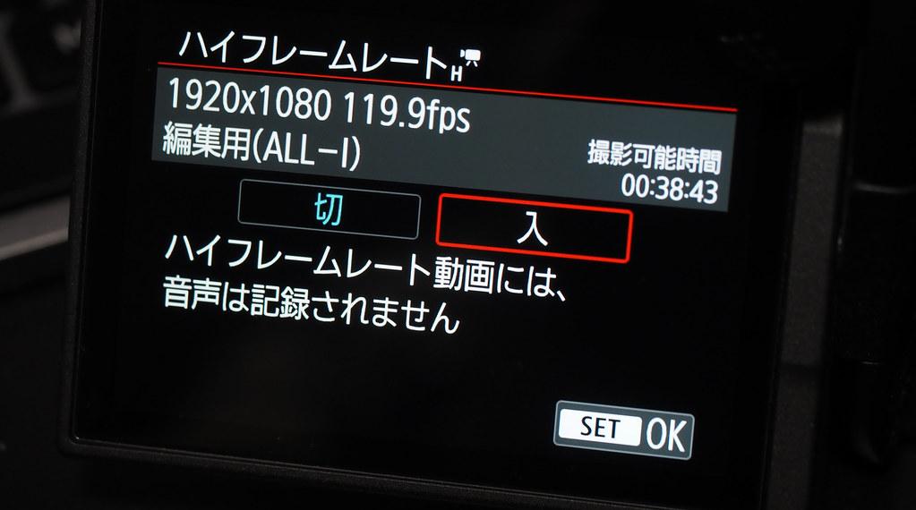 EOS R5 firmware130_05