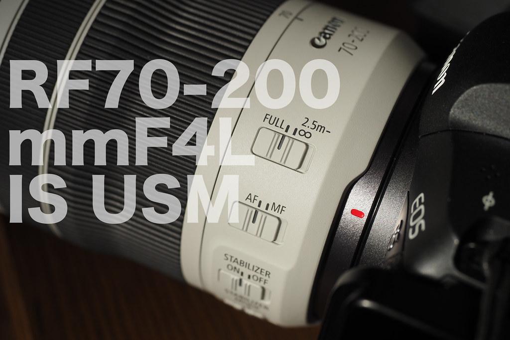 RF70-200mmF4L_01