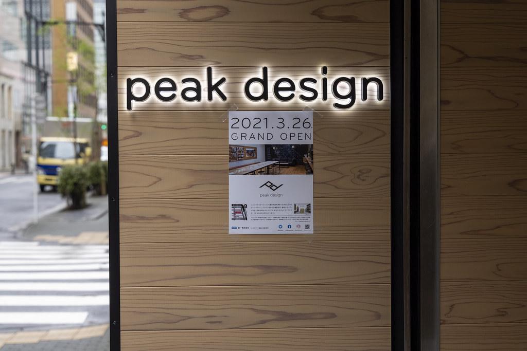 peak design tokyo_04
