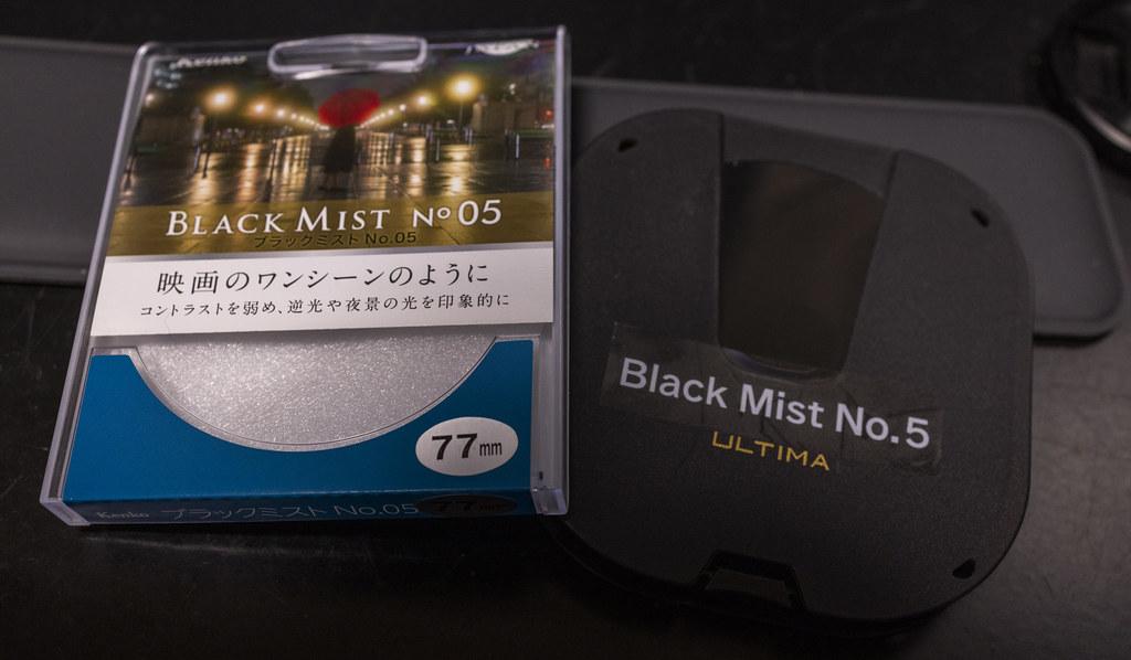 BLACKMIST No5_05