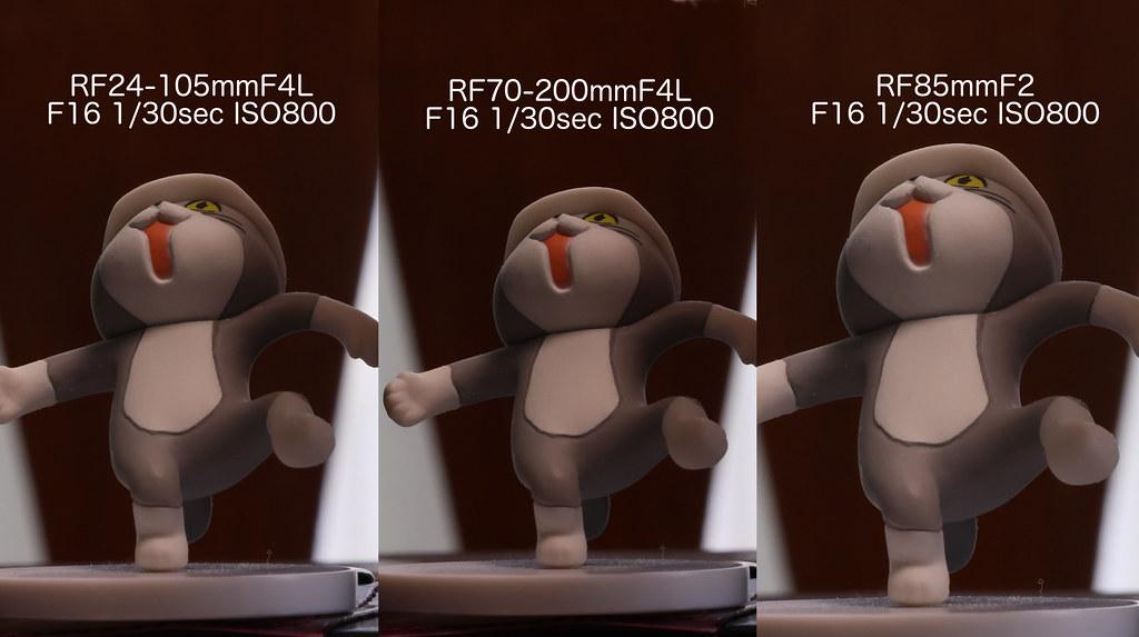 RF85mm比較_03