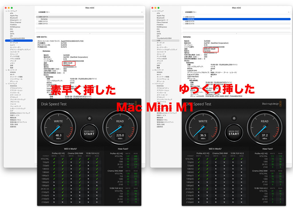 USB3 or 2_06