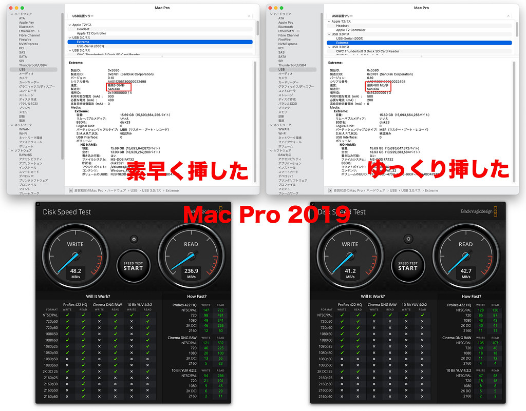 USB3 or 2_04