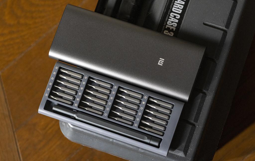 XiaomiScrewdriver Kit_05