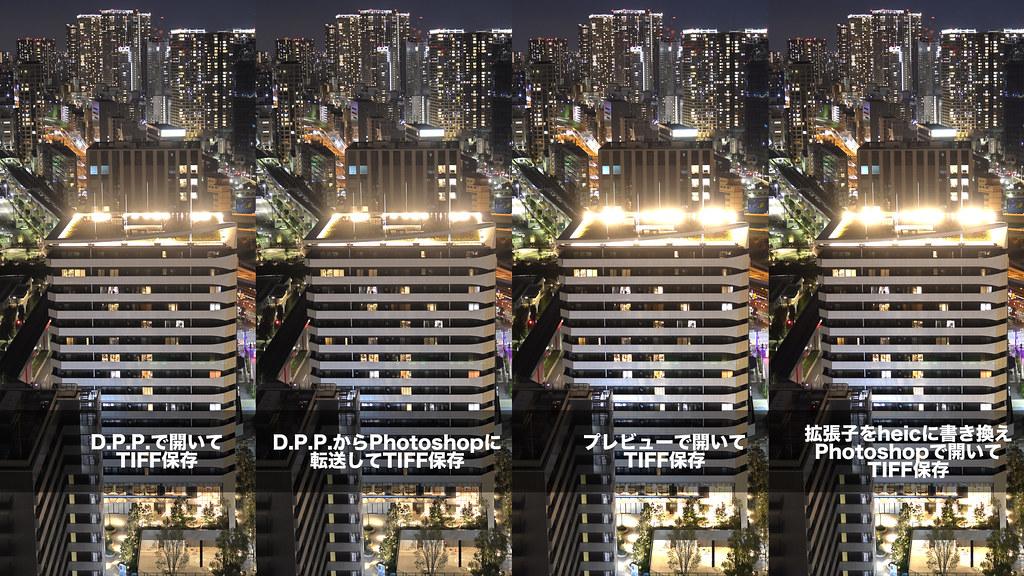 HDR PQ HIF_02