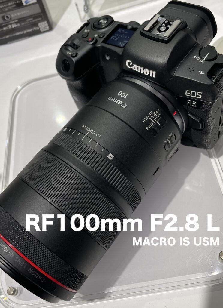 RF100mm F2.8L MACROとフォーカスブリージング