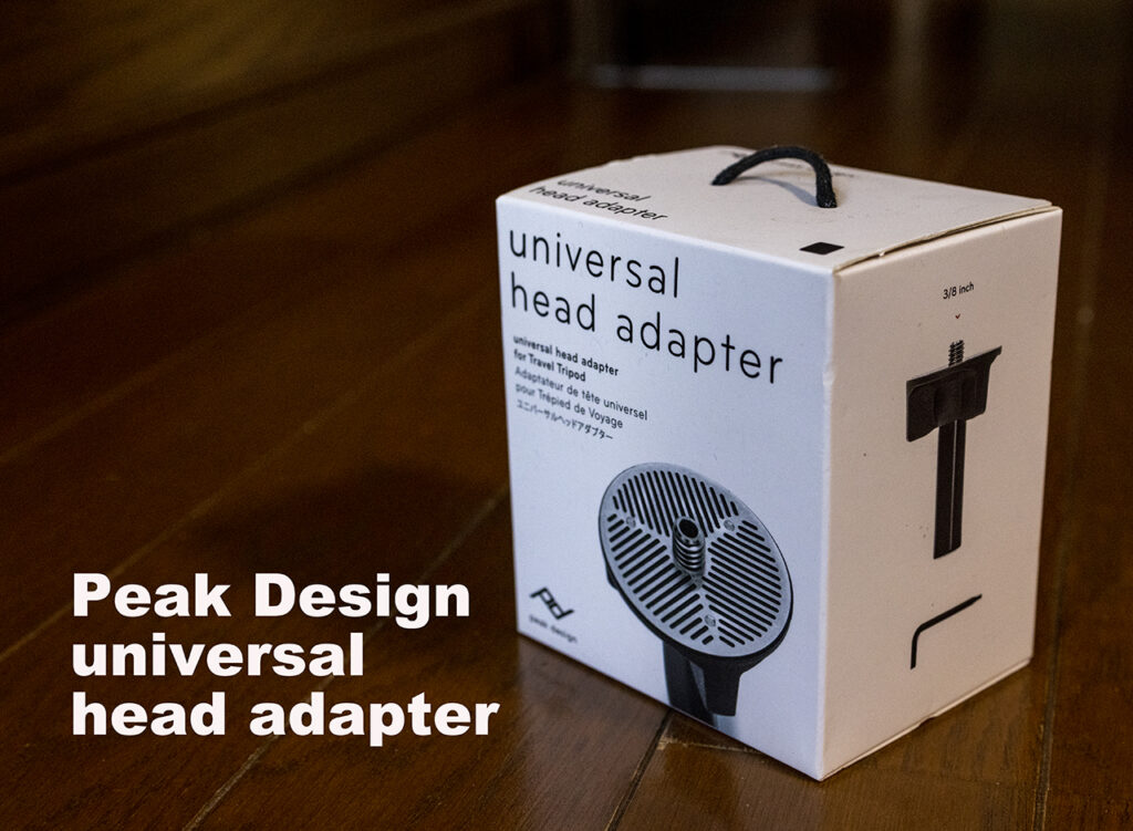 ピークデザイン トラベルトライポッドの雲台アダプター
