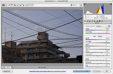 Adobe2
