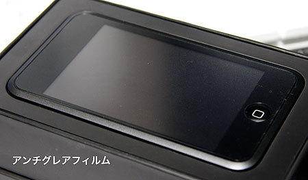 Ipod_touch_film_6